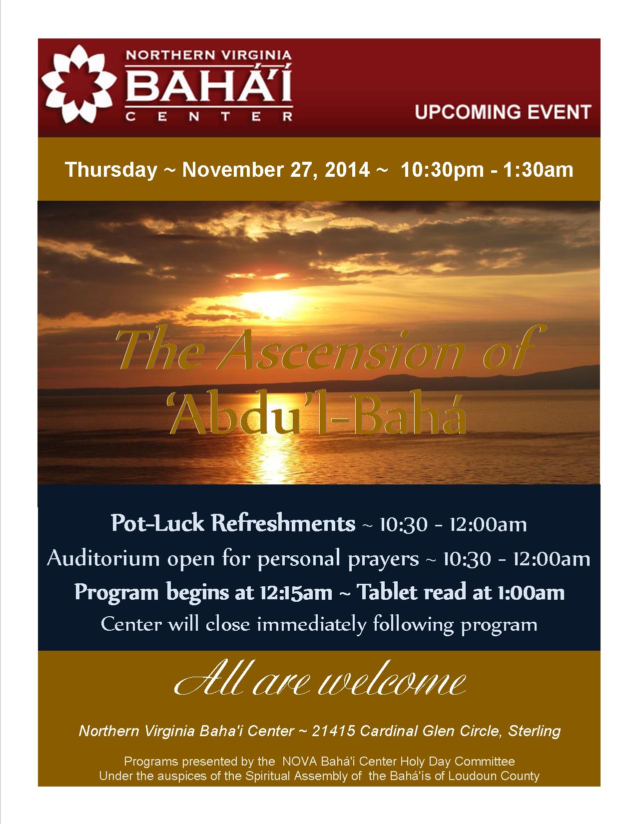 Ascension of Abdu'l-Baha 2014