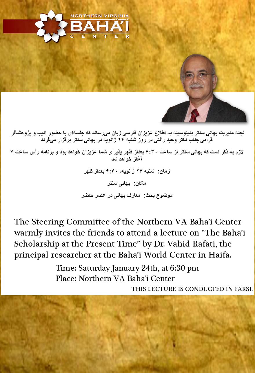 Baha'i Scholarship